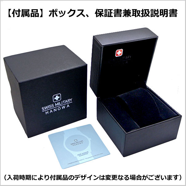 スイスミリタリー 腕時計 SWISS MILITARY PRIMO プリモ レディース/メッシュベルト シルバー字盤 HANOWA ML-438