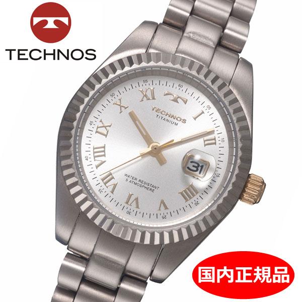 【テクノス】 TECHNOS 腕時計 ペアウォッチ(2本セット) チタン製 TSM914IS TSL915IS
