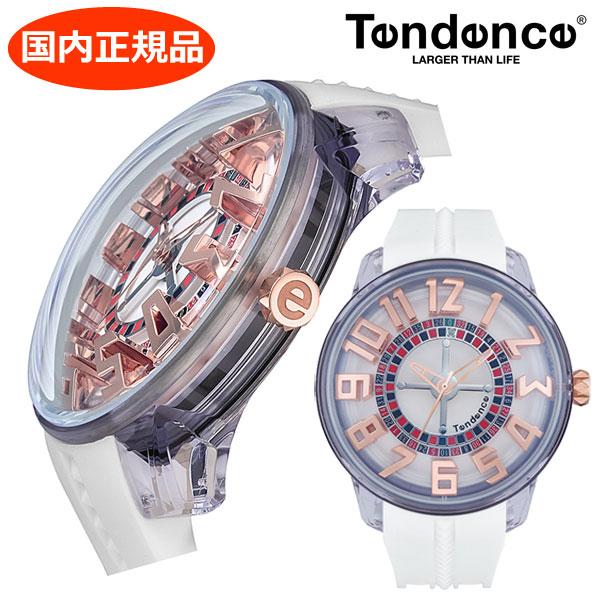 【クリーナープレゼント】【テンデンス】TENDENCE キングドーム King Dome 腕時計 TY023003