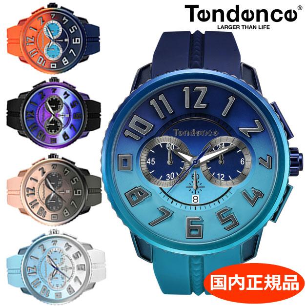 【選べる5色】【クリーナープレゼント】【テンデンス】TENDENCE ディカラー DE'Color 腕時計 TY146101 TY146102 TY146103 TY146104 TY146105