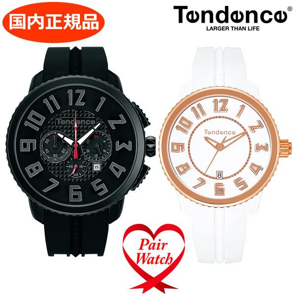 【クリーナープレゼント】【テンデンス】TENDENCE ペアウォッチ(2本セット) ガリバー GULLIVER 47mm & 41mm 腕時計 TY460014 TY931002