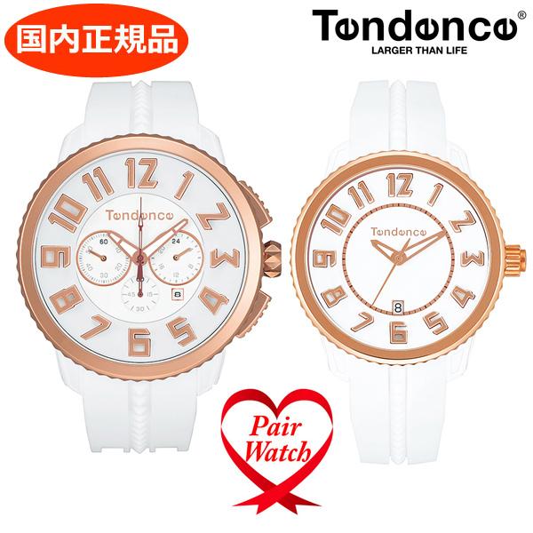 【クリーナープレゼント】【テンデンス】TENDENCE ペアウォッチ(2本セット) ガリバー GULLIVER 47mm & 41mm 腕時計 TY460015 TY931002