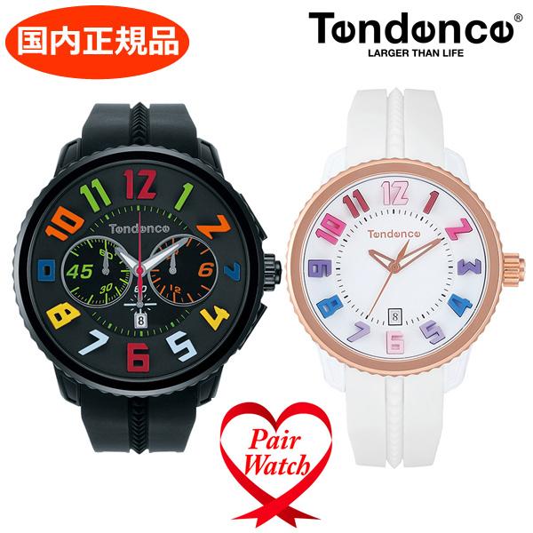 【クリーナープレゼント】【テンデンス】TENDENCE ペアウォッチ(2本セット)ガリバー レインボー GULLIVER RAINBOW 50mm & 41mm 腕時計 TY460610 TG930113R