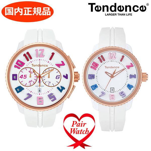 【クリーナープレゼント】【テンデンス】TENDENCE ペアウォッチ(2本セット)ガリバー レインボー GULLIVER RAINBOW 50mm & 41mm 腕時計 TY460614 TG930113R