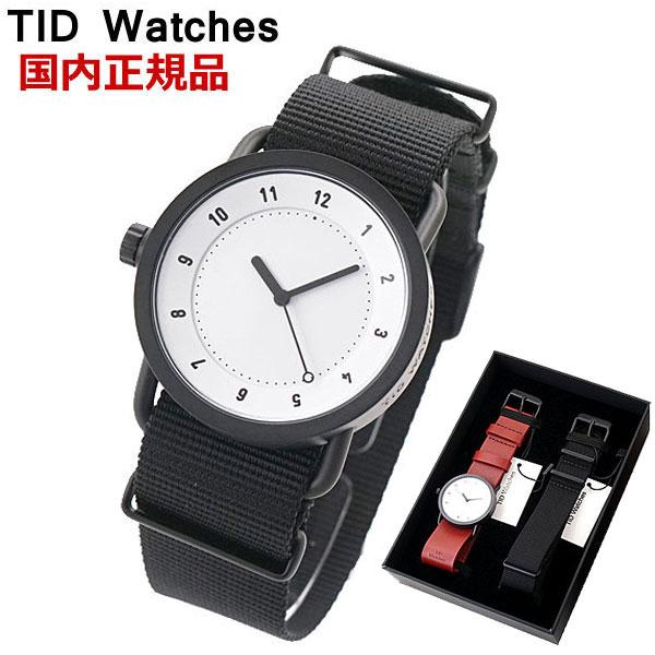 TID Watches ティッドウォッチズ Holiday Set 33 No.1 NATOベルト(ブラック)ホワイト文字盤 交換用レザーベルト付き 33mm 男女兼用 ユニセックス メンズ レディース 10200124HS