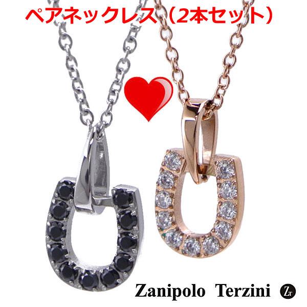 Zanipolo Terzini(ザニポロ・タルツィーニ)サージカルステンレス製 ぺアペンダント(2本セット)/ネックレス メンズ・レディース ホースシュー・馬蹄形 ブラック & ローズゴールド ZTP2288-BK ZTP2288-RG
