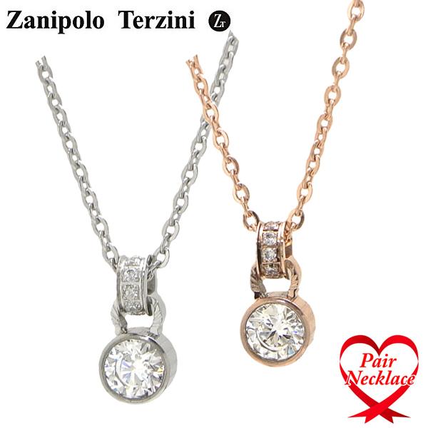 Zanipolo Terzini(ザニポロ・タルツィーニ)ペアネックレス/ペンダント(2本セット) キュービックジルコニア メンズ・レディース ユニセックス サージカルステンレス製 ZTP3701-WHRG-PA