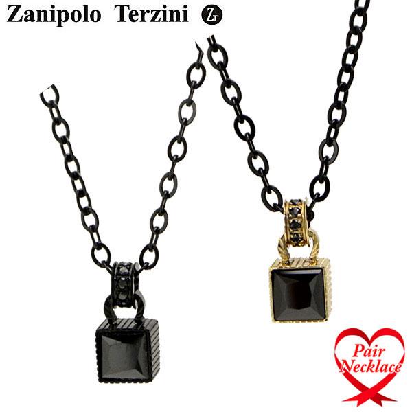 Zanipolo Terzini(ザニポロ・タルツィーニ)ペアネックレス/ペンダント(2本セット) ブラックIP キュービックジルコニア メンズ・レディース ユニセックス サージカルステンレス製 ZTP3709MA-BKBK ZTP3709MA-BKYG