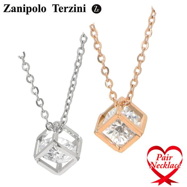 Zanipolo Terzini(ザニポロ・タルツィーニ)ペアネックレス/ペンダント(2本セット) キュービックジルコニア メンズ・レディース ユニセックス サージカルステンレス製 ZTP3811-WHRG-PA