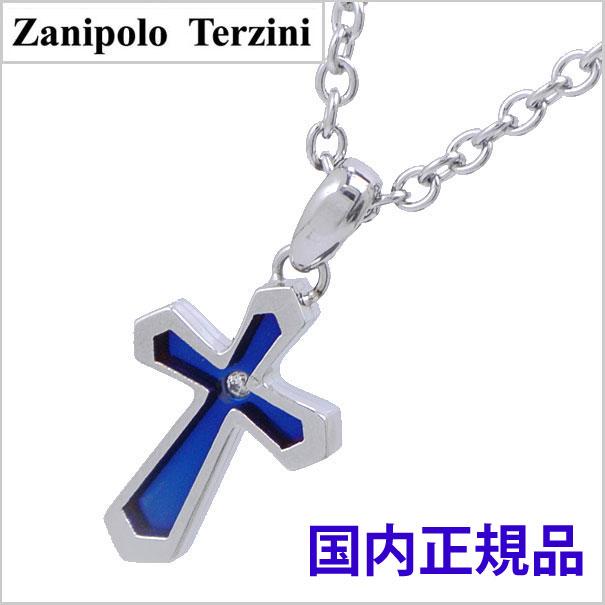 Zanipolo Terzini(ザニポロ・タルツィーニ)サージカルステンレス製 ペンダント/ネックレス 天然ダイヤモンド付き メンズ(チェーン付)ザニポロタルツィーニ ZTP4002M-BL【送料無料】