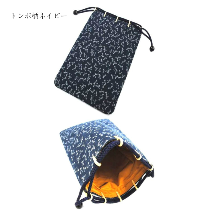 【送料無料】【日本製】合切袋・合財袋/和装小物