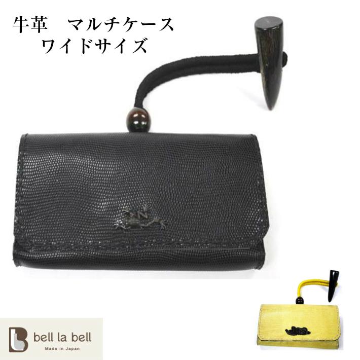 和装小物 牛革スマホケース メガ iphone6plus/6plusS対応サイズ日本製送料無料あす楽対応