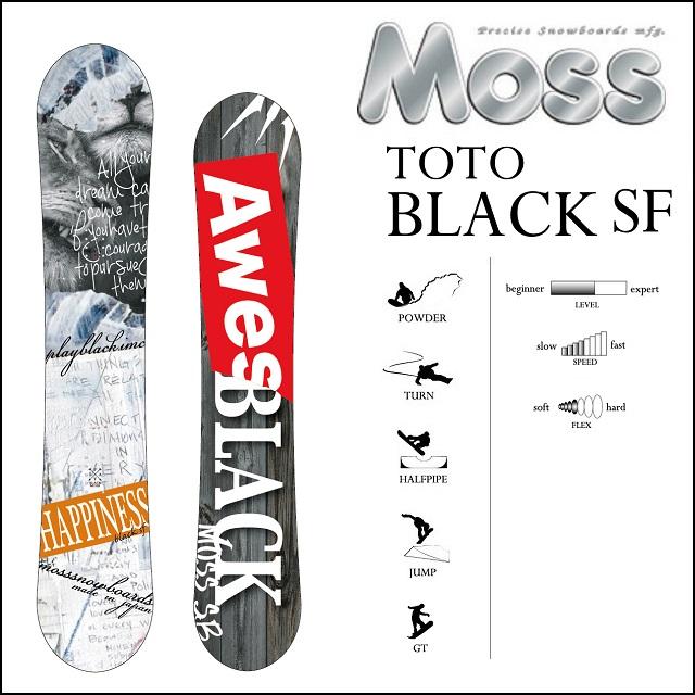 18-19 MOSS モス スノーボード TOTO BLACK SF トト ブラック ソフトフレックス