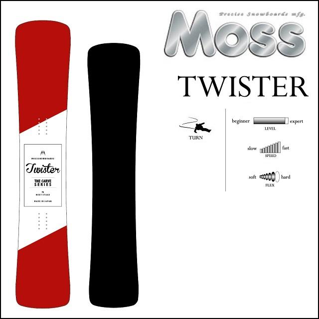18-19 MOSS モス スノーボード TWISTER ツイスター