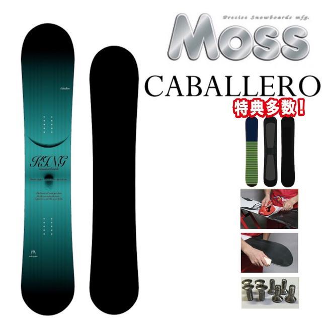 [最大3000円クーポン配布中] 18-19 MOSS モス スノーボード CABALLERO キャバレロ