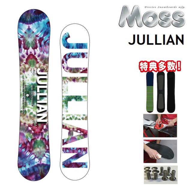 [最大3000円クーポン配布中] 19-20 MOSS モス スノーボード JULLIAN ジュリアン