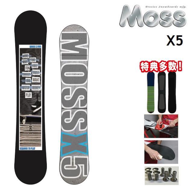 [最大3000円クーポン配布中] 19-20 MOSS モス スノーボード X5 バイファイブ