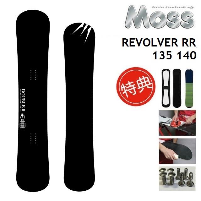 19-20 MOSS REVOLVER RR モス リボルバーダブルアール スノーボード 板 キッズ 135-140 [ソールカバー 初期チューン ショートビス] 特典多数