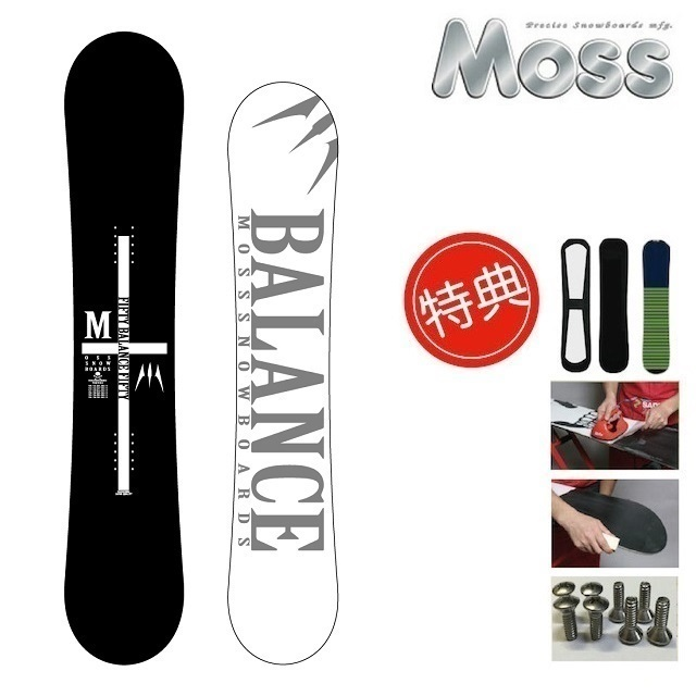 19 20 MOSS FIFTY FIFTY モス フィフティーフィフティー