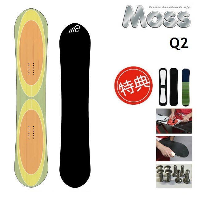 19-20 MOSS Q2 モス キューツー スノーボード 板 メンズ 156 [ソールカバー 初期チューン ショートビス] 特典多数