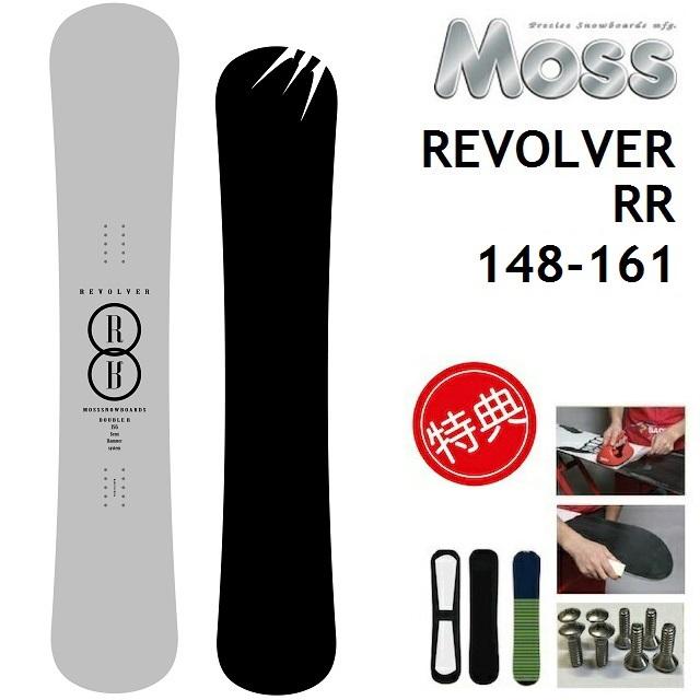 20-21 MOSS REVOLVER RR モス リボルバーダブルアール スノーボード 板 メンズ レディース 148 152 156 161