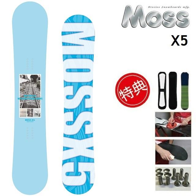 20-21 MOSS X5 モス バイファイブ スノーボード 板 メンズ レディース 143 147 150R 151 154 154R 157