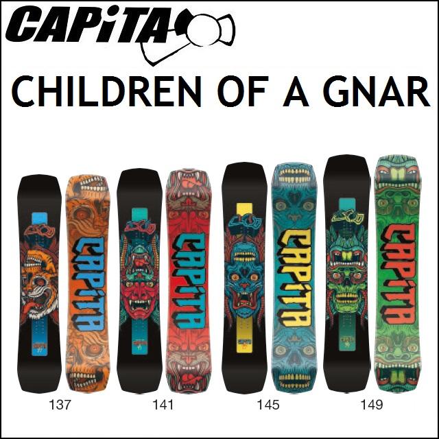 18-19 CAPiTA キャピタ スノーボード CHILDREN OF THE GNAR チルドレン オブ ザ ナァール キッズ