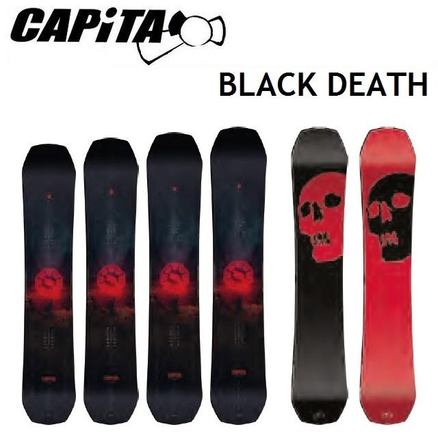 [最大3000円クーポン配布中] 19-20 CAPiTA キャピタ スノーボード THE BLACK SNOWBOARD OF DEATH ザ ブラック スノーボード オブ デス