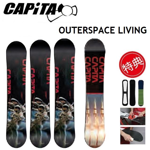 [最大3000円クーポン配布中] 19-20 CAPiTA キャピタ スノーボード OUTERSPACE LIVING アウタースペース リビング