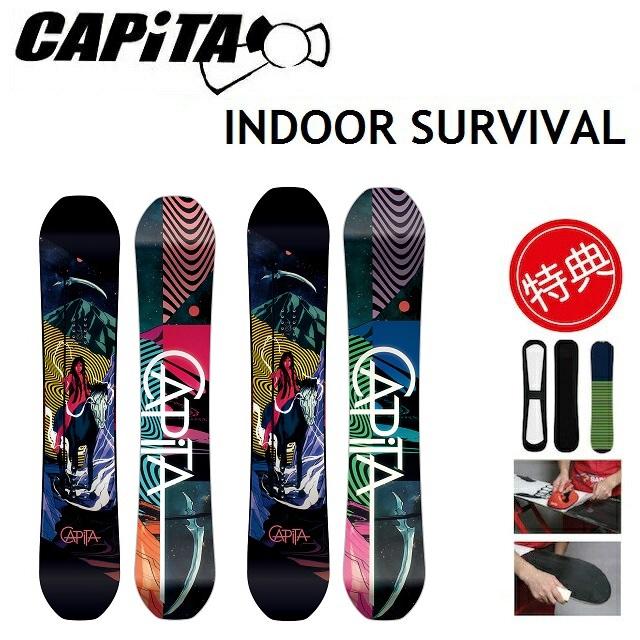 19-20 CAPiTA INDOOR SURVIVAL キャピタ インドア サバイバル スノーボード 板 メンズ 150-160 [ソールカバー 初期チューン] 特典多数 日本正規品