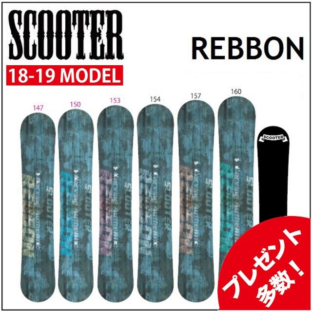 18-19 SCOOTER スクーター スノーボード REBBON リボン