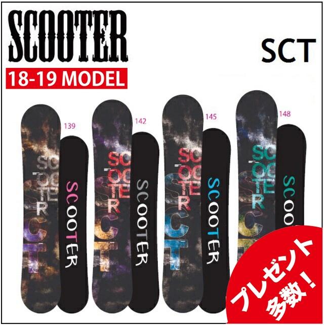 18-19 SCOOTER スクーター スノーボード SCT エスシーティー