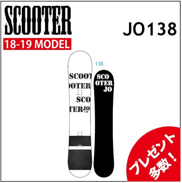 18-19 SCOOTER スクーター スノーボード JO ジョー 138cm キッズ