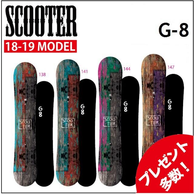 18-19 SCOOTER スクーター スノーボード G-8 ジーエイト G8