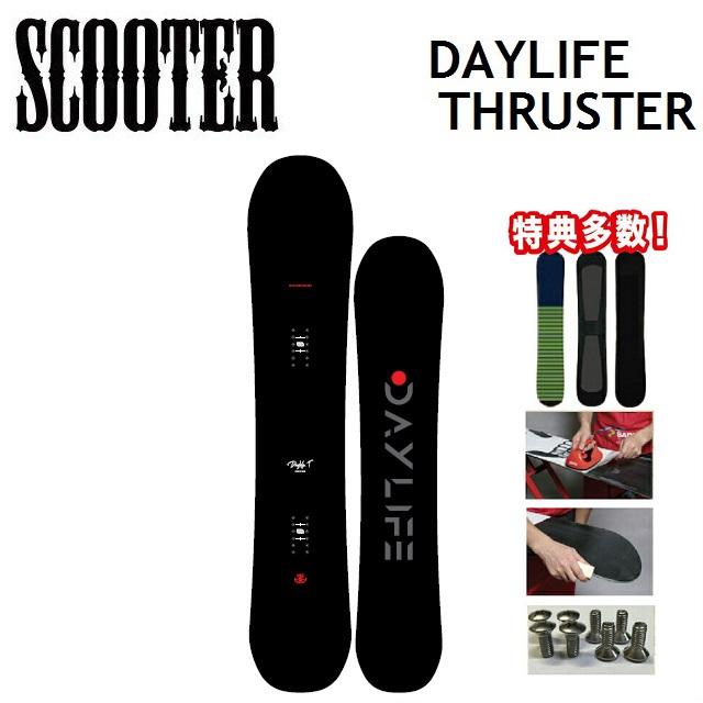 19-20 SCOOTER スクーター スノーボード DAYLIFE THRUSTER デイライフ スラスター
