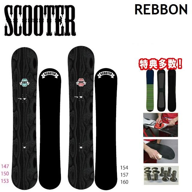 19-20 SCOOTER スクーター スノーボード REBBON リボン