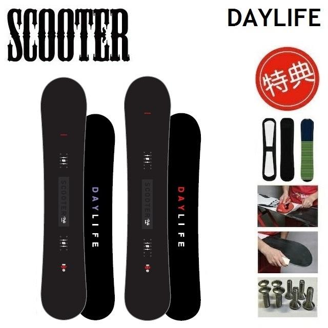 19-20 SCOOTER DAYLIFE スクーター デイライフ スノーボード 板 メンズ レディース 138-160 [ソールカバー 初期チューン ショートビス] 特典多数