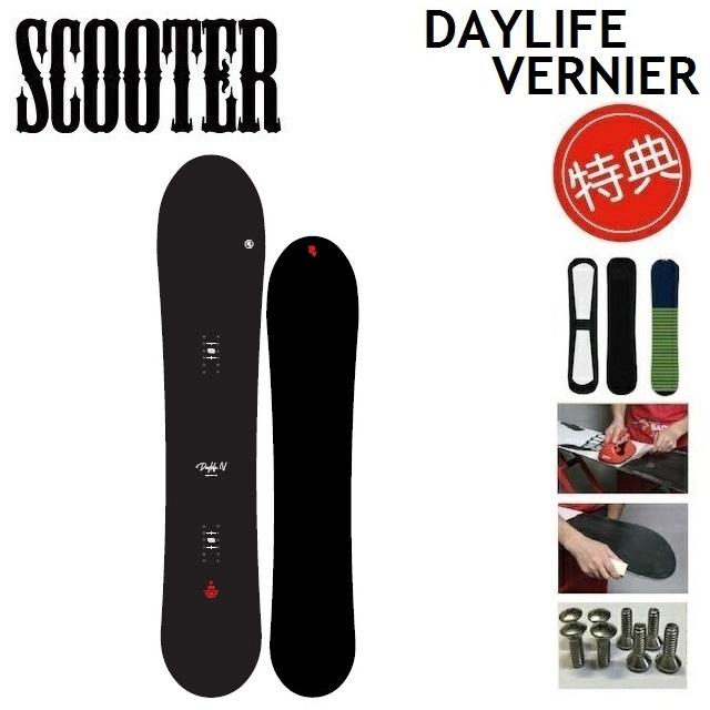 19-20 SCOOTER DAYLIFE VERNIER スクーター デイライフ バーニア スノーボード 板 メンズ レディース 147-159 [ソールカバー 初期チューン ショートビス] 特典多数