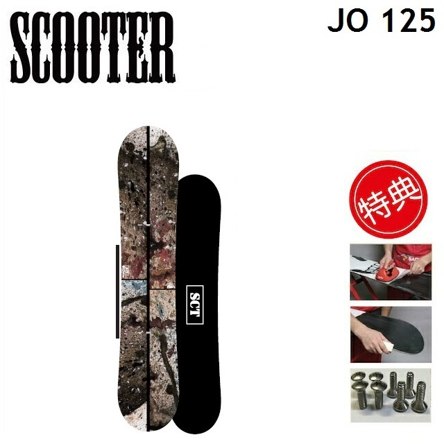 19-20 SCOOTER JO スクーター ジョー スノーボード 板 キッズ 125 [初期チューン ショートビス] 特典多数