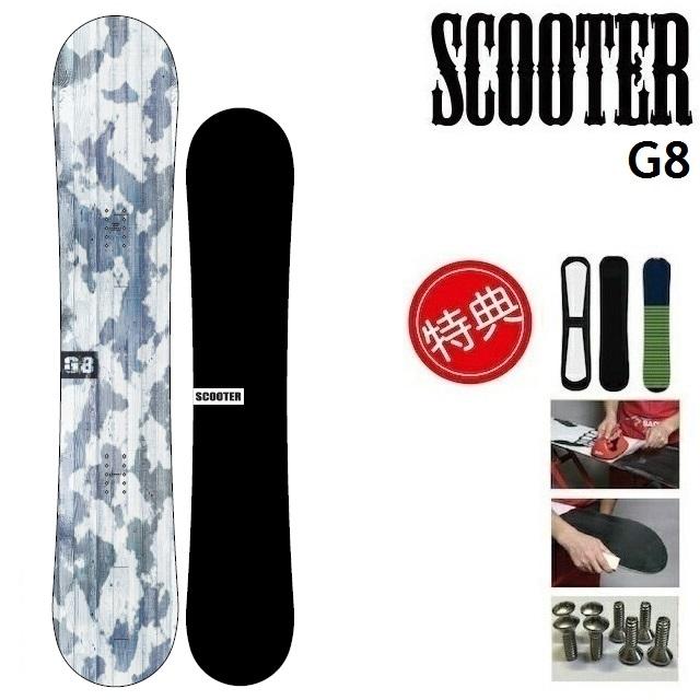 20-21 SCOOTER G8 スクーター ジーエイト スノーボード 板 メンズ レディース 138 141 144 147 149 151 153 156