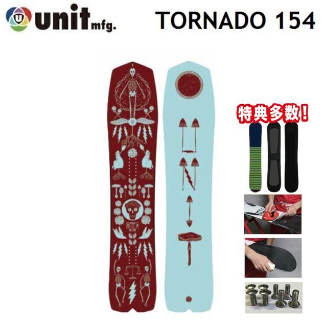 [最大3000円クーポン配布中] 19-20 UNIT ユニット スノーボード TORNADO トルネード 154cm