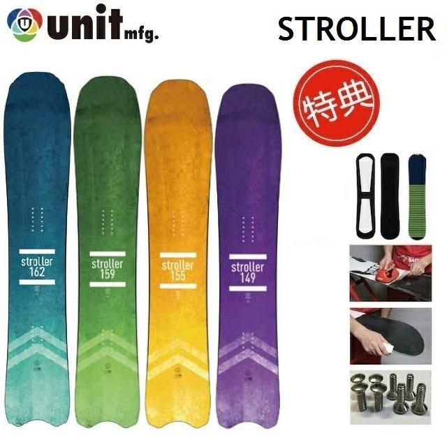 19-20 UNIT STROLLER ユニット ストローラー スノーボード 板 メンズ レディース 149-162 [ソールカバー 初期チューン ショートビス] 特典多数