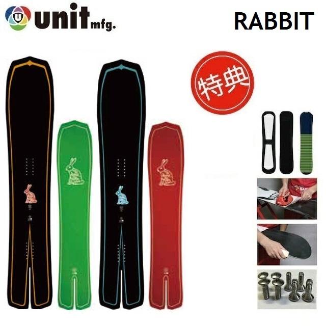[最大3000円クーポン配布中] 19-20 UNIT ユニット スノーボード RABBIT ラビット