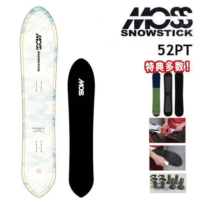 [最大3000円クーポン配布中] 19-20 MOSS SNOWSTICK モス スノースティック スノーボード 52PT 52ピーティー 152cm