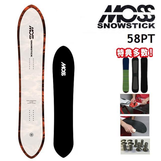 [最大3000円クーポン配布中] 19-20 MOSS SNOWSTICK モス スノースティック スノーボード 58PT 58ピーティー 158.5cm