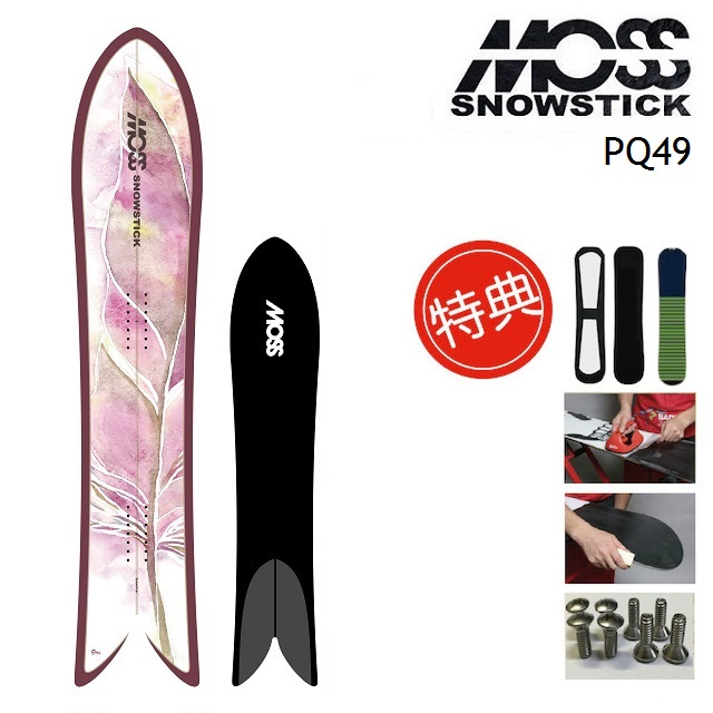 19-20 MOSS SNOWSTICK PQ49 モス スノースティック スノーボード 板 レディース 149 [ソールカバー 初期チューン ショートビス] 特典多数