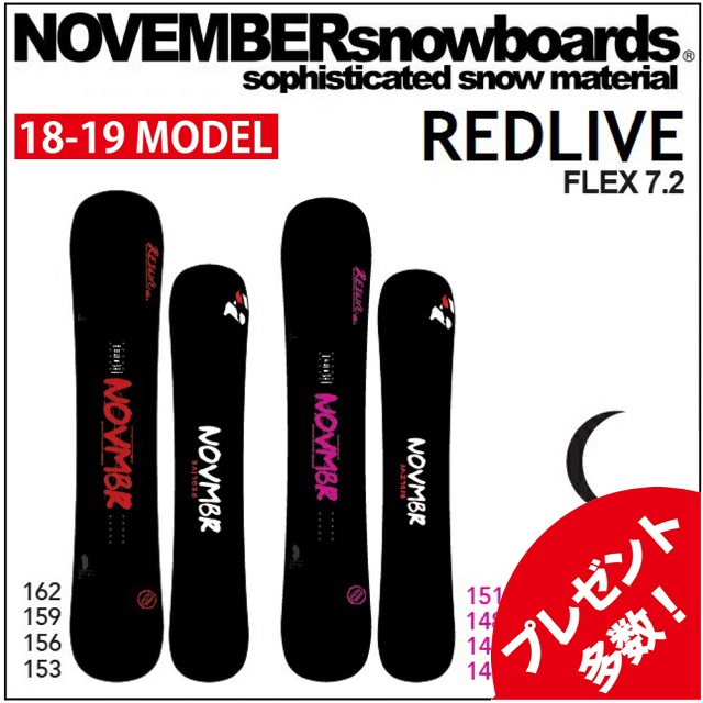 18-19 NOVEMBER ノベンバー スノーボード REDLIVE レッドライブ