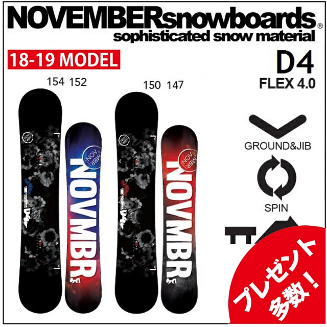 18-19 NOVEMBER ノベンバー スノーボード D4 ディーフォー