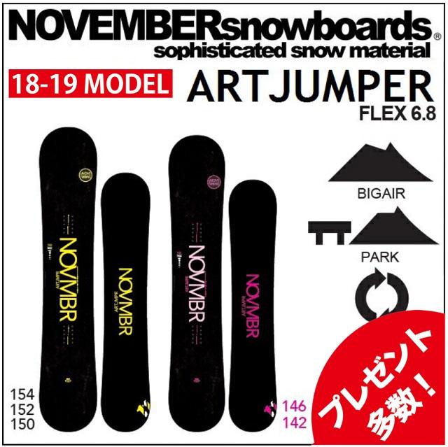 18-19 NOVEMBER ノベンバー スノーボード ARTJUMPER アートジャンパー