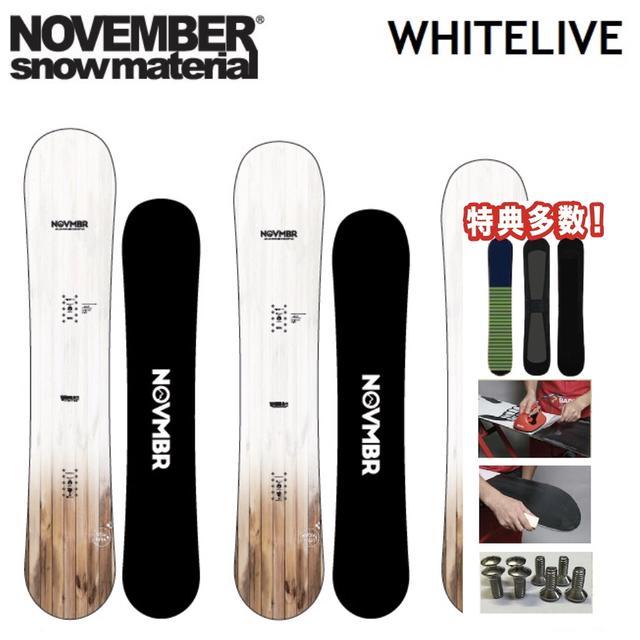 19-20 NOVEMBER ノベンバー スノーボード WHITELIVE ホワイトライブ